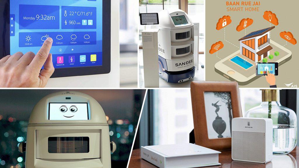 เทคโนโลยี Smart Home ทันสมัย