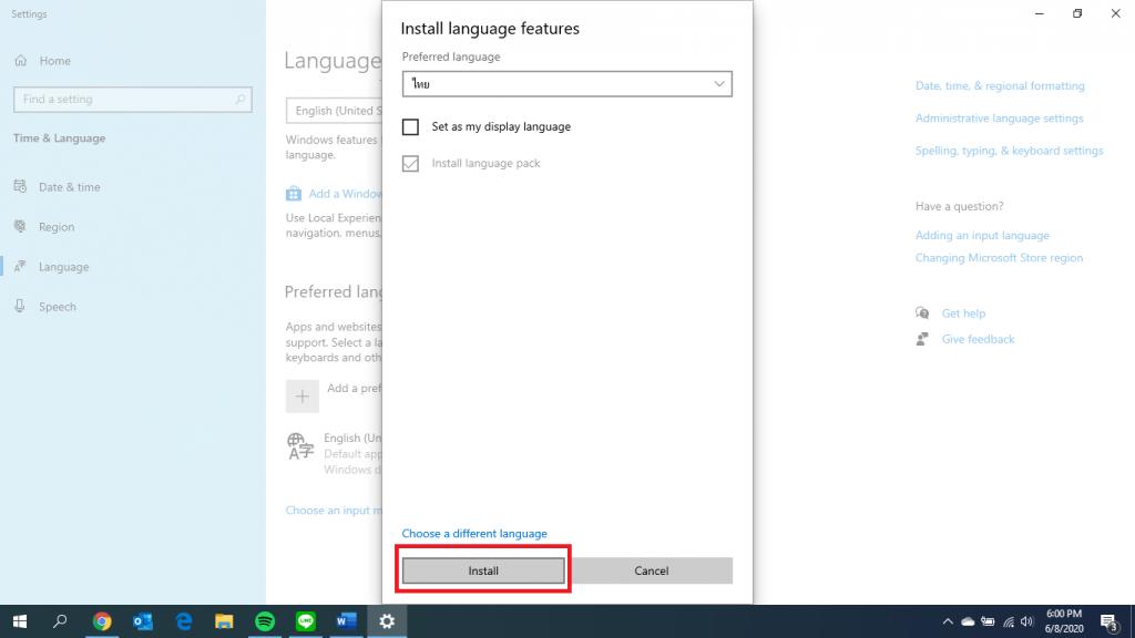 Change Language 6