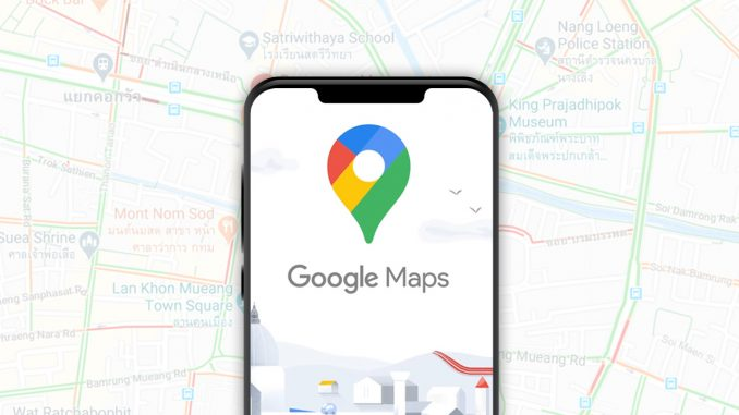 Google Maps หลายประเทศที่จะได้ใช้ฟีเจอร์ Insights แล้ว