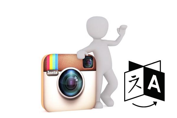 Instagram ที่เป็นเครื่องมือสำคัญมาก